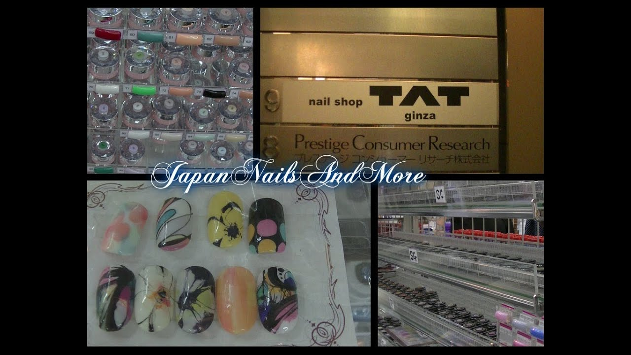 Professional Nail Supply Store \