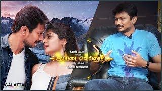 Did not get to romance Manjima in Ippadai Vellum - Udhayanidhi Fun Chat with Galatta
