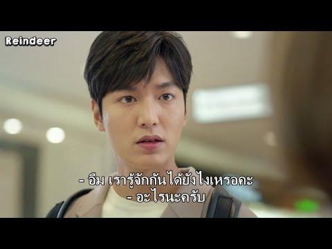 Photo of ลีมินจอง ภาพยนตร์และรายการโทรทัศน์ – [ซับไทย] Seven First Kisses (อีมินโฮ) ตอนแถม