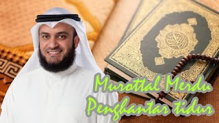 Download Murottal Merdu Pengantar Tidur Full Surat Al Baqarah