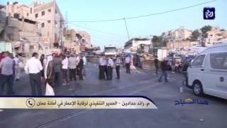 م. أحمد اليعقوب وم. رائد حدادين - انهيار بناية جبل النصر ووضع البناء في عمّان