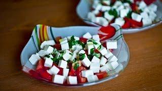 Салат из помидор с сыром фета