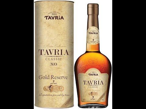 Коньяк TAVRIA Сlassic XO/Gold Reserve