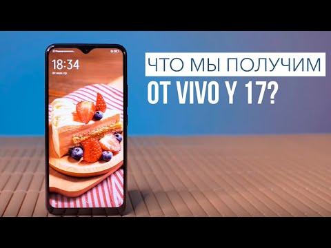 Смартфон Vivo Y17. Для кого?