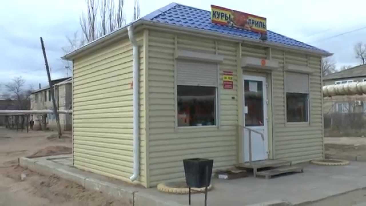 Формы для тротуарной плитки купить в Астрахани - YouTube
