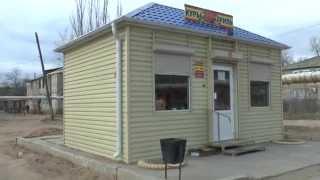 купить построить магазин павильон в Астрахани(Уважаемые астраханцы! АКЦИЯ для тех, кто закажет Павильон в течение марта-апреля: мы подарим тепловую завес..., 2014-03-24T13:06:26.000Z)