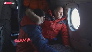 Камчатка: Новости дня 25.02.20