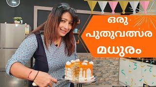 How to Make Hot Milk Sponge Cake  സപനജ കകക  OTG,  Cooker And Convection  Lekshmi Nair