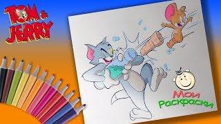 Том и Джерри Книжка Раскраска Для Детей  Мои Раскраски  Раскраска из мультфильма
