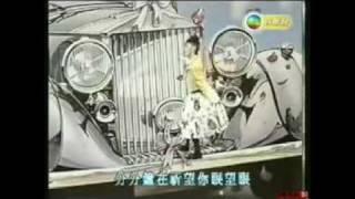 六本木純情派crossover 貪貪貪(荻野目洋子+ 陳慧嫻)