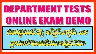 DEPARTMENTAL TEST Mock Test ONLINE EXAM