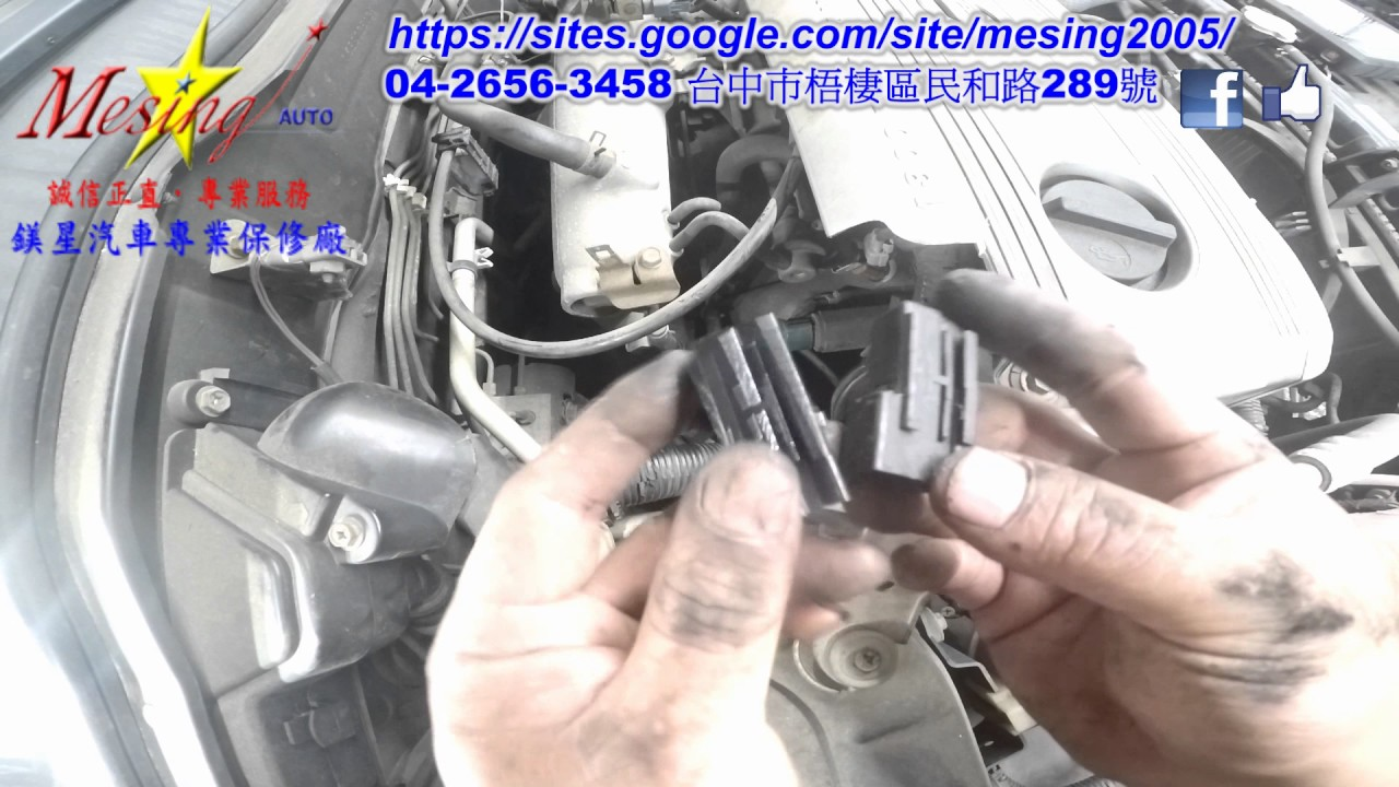P1320 Primary Ignition Signal Fault Replacement Nissan Sentra 180 2001 Pathfinder Wiring Diagram 18l Qg18de Re4f03b
