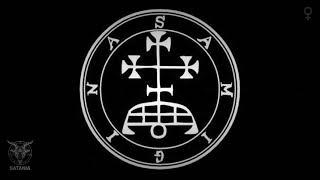 Gamigin · Enn Meditation Chant [Also Samigina, Gamygyn] (Feminine Version)
