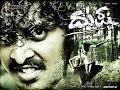 Full Kannada Movie 2011 Dushta Pankaj, Surabi.