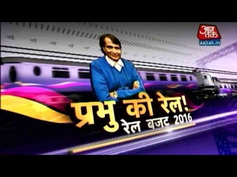 Rail Budget 2016: Highlights Of What To Expect For Indian Railways