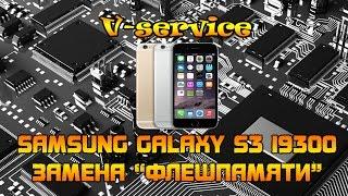 samsung i9300 замена микросхемы памяти (висит на логотипе Samsung)