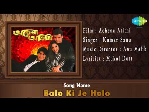 Balo Ki Je Holo | Achena Atithi | Bengali Film Song | Kumar Sanu