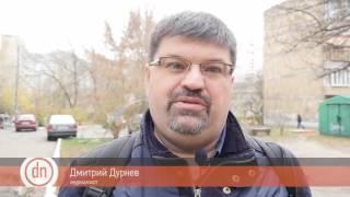Неделя Донбасса 19 11 2016