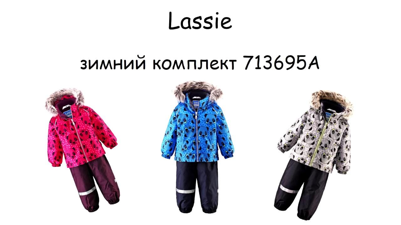 Lassie, Комплект утепленный арт 723684R - YouTube