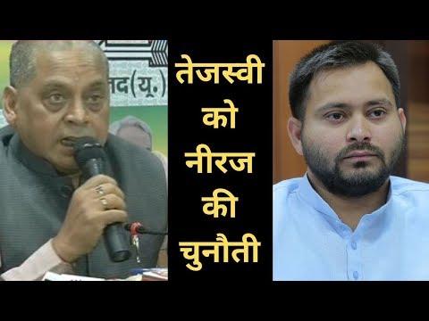 Bihar: JDU मंत्री