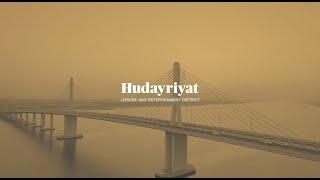 Hudayriyat Island