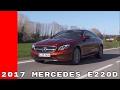 2017 Mercedes E220d 4MATIC Coupe