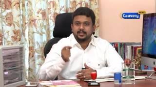 பிரிவு 80 சி விலக்கிற்கான (section 80c deductions) விரிவான விளக்கம் | Cauvery News
