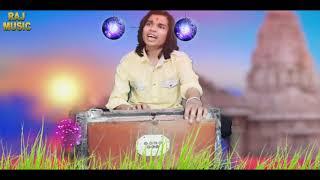 Bhajna vina ni andheri duniya//Arjun R Meda bhajan//RAJ MUSIC