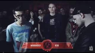 VERSUS  FRESH BLOOD (Woodbacker VS Redo) Round 5