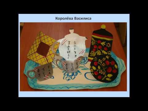 Математика вокруг нас  Узоры и орнаменты на посуде