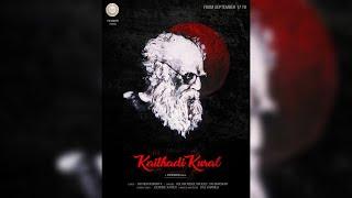Kaithadi Kural | Periyar Song | Neelam | Pa Ranjith | Periyar 141