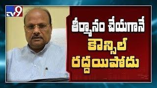 TDP Yanamala Ramakrishnudu on AP Cabinet decision over abolish of Council