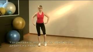 1 часть   Фитнес для похудения видео для начинающих