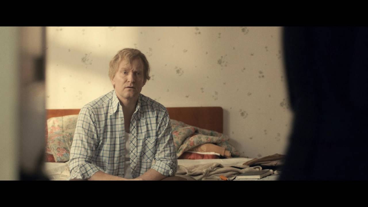 Коммуна - Trailer