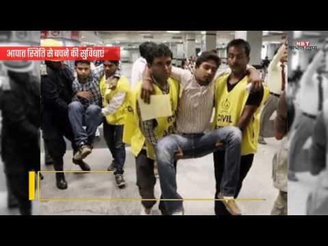 हबीबगंज होगा देश का पहला प्राइवेट स्टेशन-NavBharat Times