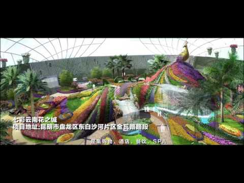 Kunming, Yunnan Travel Guide and Culture Introduction Video(中文)