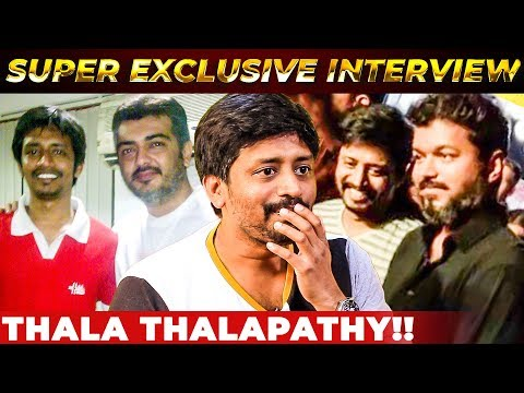 Thala AJITH Interview & Dance with Thalapathy VIJAY! - Mirchi Sha Reveals his Memories