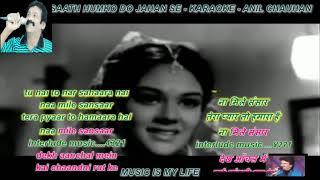 ek tera saath hamko..female karaoke anil chauhan.. male voice krishna dev