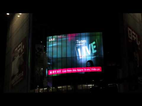 Apple Store Live - 金原千恵子 渋谷前