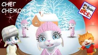 Снег снежок с zoobe зайкой. Песенка мультик видео для детей. Наше всё!