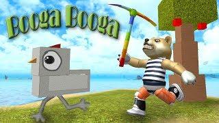 Booga Booga #1 выживание, лайфхак, первые попытки попасть на летающий остров