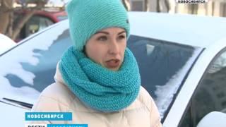 видео Страховые компании Новосибирска