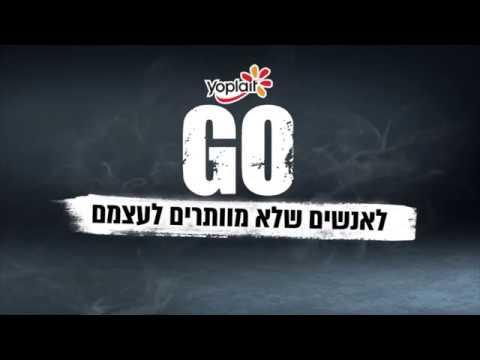 Yoplait GO challenge: Deandre Kane