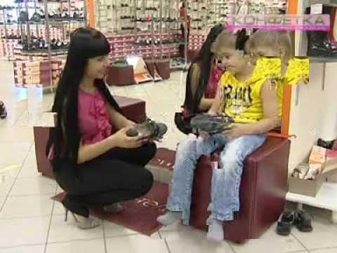 Юничел - Магазин качественной детской обуви
