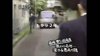 1992年 尾崎豊 急死でショックの斉藤由貴さんをスタッフが気遣う 1992年...