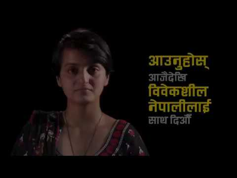 Why Ranju Darshana's Candidacy for Mayor of Kathmandu?