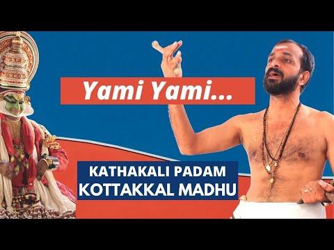 Ajitha Hare - Kathakalipadam