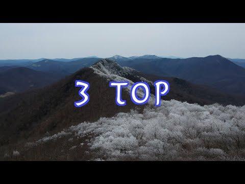 Three Top Mountain - Ashe County