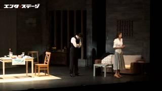 「エンタステージ」http://enterstage.jp/ 現在上演中の舞台『死と乙女...