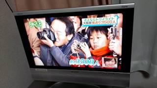 直江津駅にて、生中継。 札幌発、大阪行 2015´3.12.